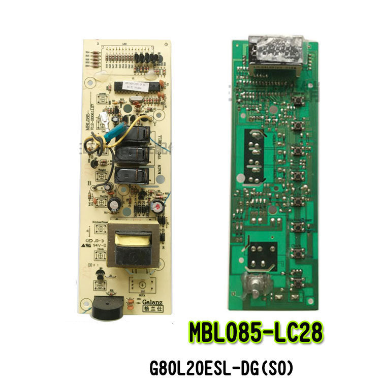 Galanz Microwave Oven Accessories Computer Board Motherboard MBL085-LC28 G80L20ESL-DG (SO)