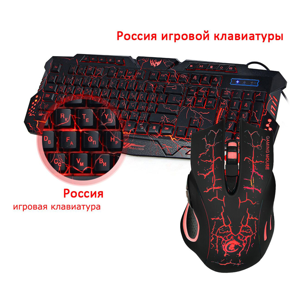 Professional Gaming Mouse Keyboard Combos Multi-Color LED Backlight Ergonomic Computers USB Wired Gaming Keyboard