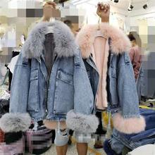 Winter Thick Denim Jacket Female Casual Fur Collar Loose Short Coat Turn-Down Collar Women Warm Batwing Sleeve Outerwear