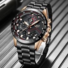 2020 LIGE New Men Watches Classic Fashion Watch Sports Stainless Waterproof Wristwatch Quartz Clock Overseas Warehouse