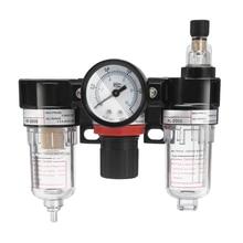 AC2000 1/4 дюймов воздушный фильтр Регулятор масла сепаратор воды лубрикатор влажная щетка для труднодоступных мест сепаратор масла-воды