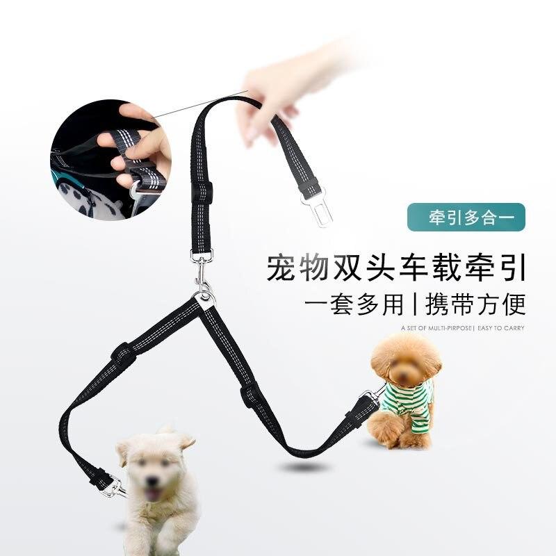 Pet Car Mounted Safety Belt Car Safety Belt For Pet Dual Purpose Car Mounted Back Seat Dog Safety Belt Traction