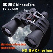 Бинокль SCOKC 10 30X50, мощный зум, 10 30x60 для охоты, профессиональный монокуляр, телескоп BAK4, призма, низкий уровень ночного видения