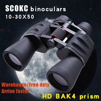 SCOKC 10 30X50 power zoom Binoculars for hunting professional monocular telescope BAK4 Porro Prism Low Night vision