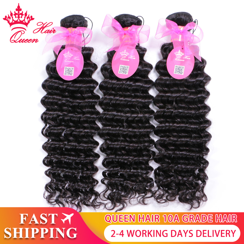 Brazilian Deep Wave Hair Weave Bundles 100% Human Remy Hair Weaving Natural Color Free Shipping Queen Hair Official Store