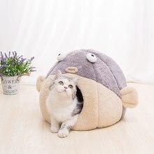 Кровать для домашних питомцев VIP, товары для кошек, товары для домашних животных, окуня, кошек, уютный дом для сна, палатка, аксессуары, нишево...