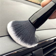 El coche Ultra suave cabello fino detalle escobillas coche Interior detallando grieta cepillo de limpieza cepillo herramienta de limpieza Interior Accesorios