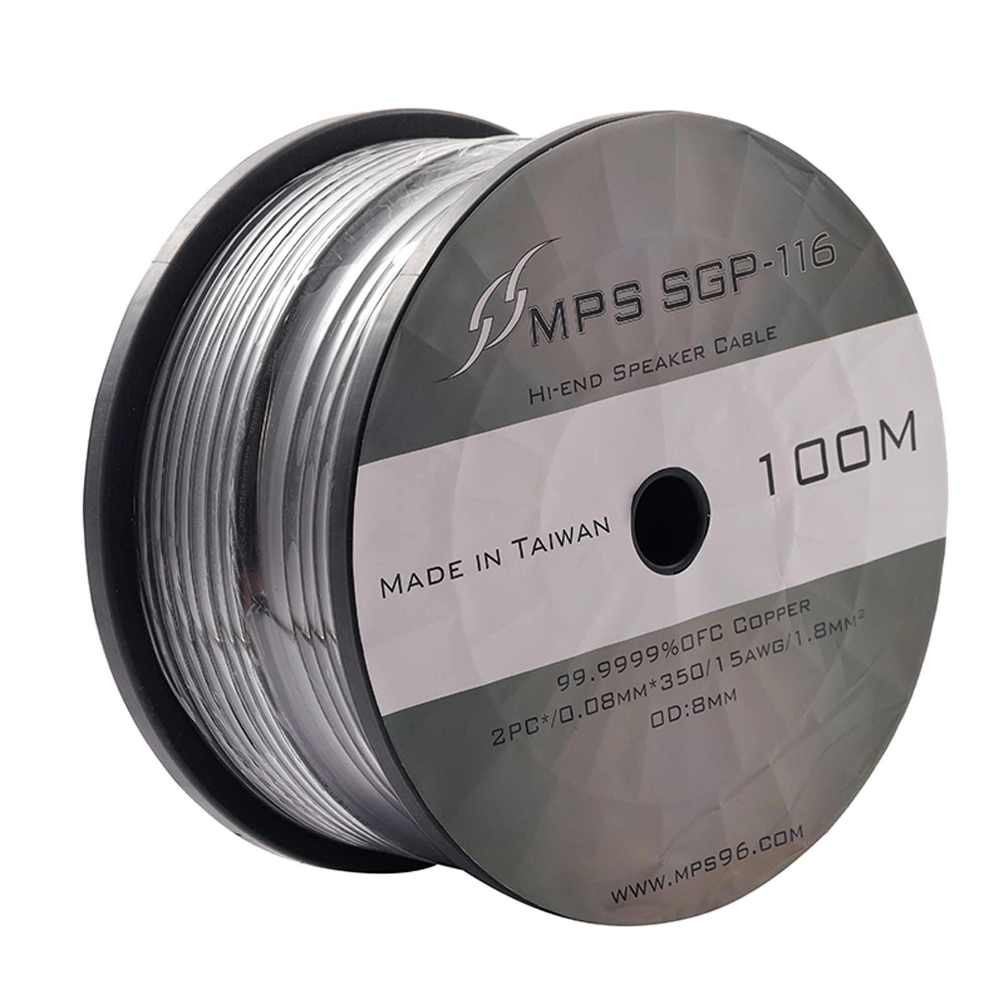 MPS SGP-116 רמקול כבל 99.99997% OFC + כסף מצופה אודיו חוט עבור HIFI CD נגן מגבר DIY רמקול כבל