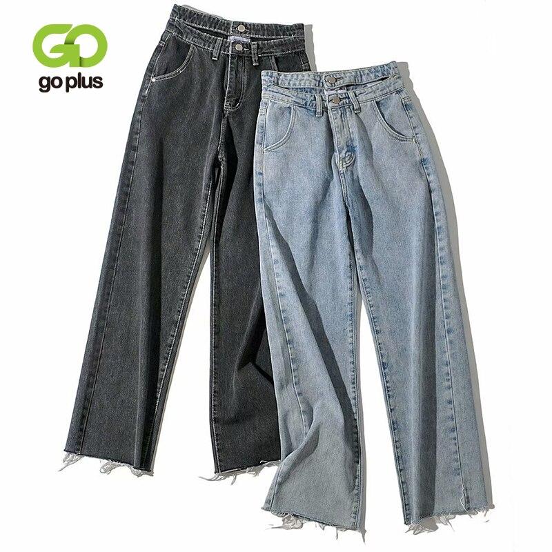 GOPLUS Woman Jeans High Waist Mom Straight Pants Women 2021 Boyfriend Loose Winter Jeans Mujer Kobieta Spodnie Broeken Dames