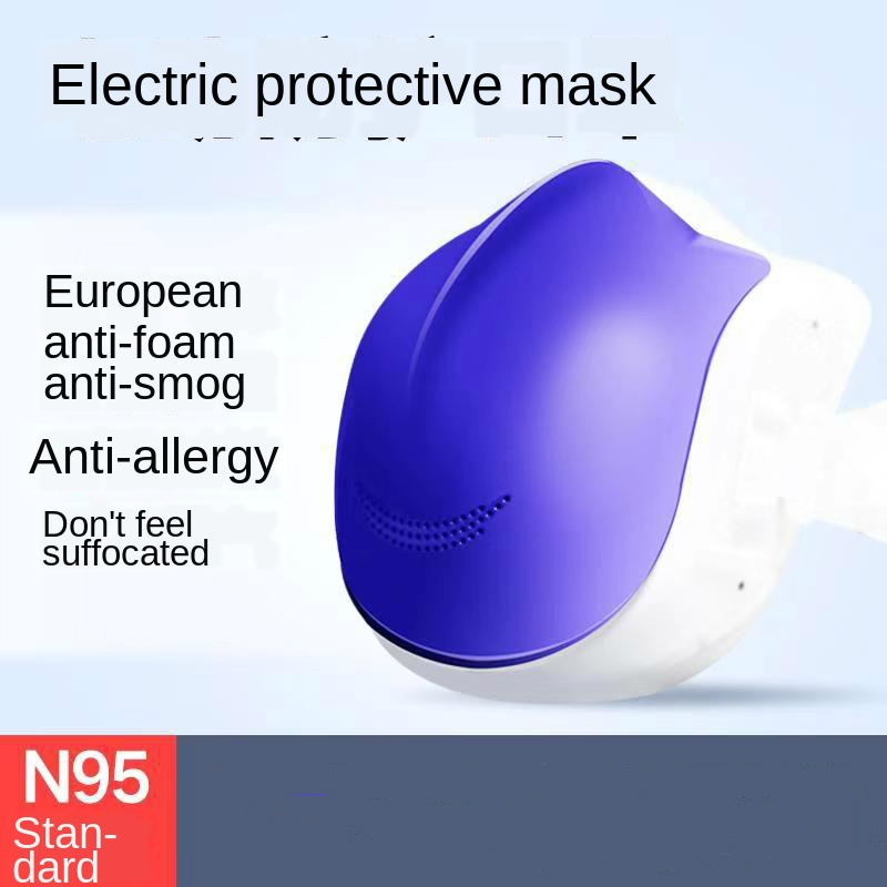 Electric recyclable mask KN95 dustproof breathable haze mask antivirus mask replaceable filter mask image