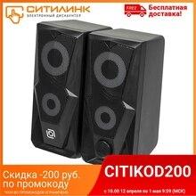 Колонки OKLICK OK-127, 2.0, черный