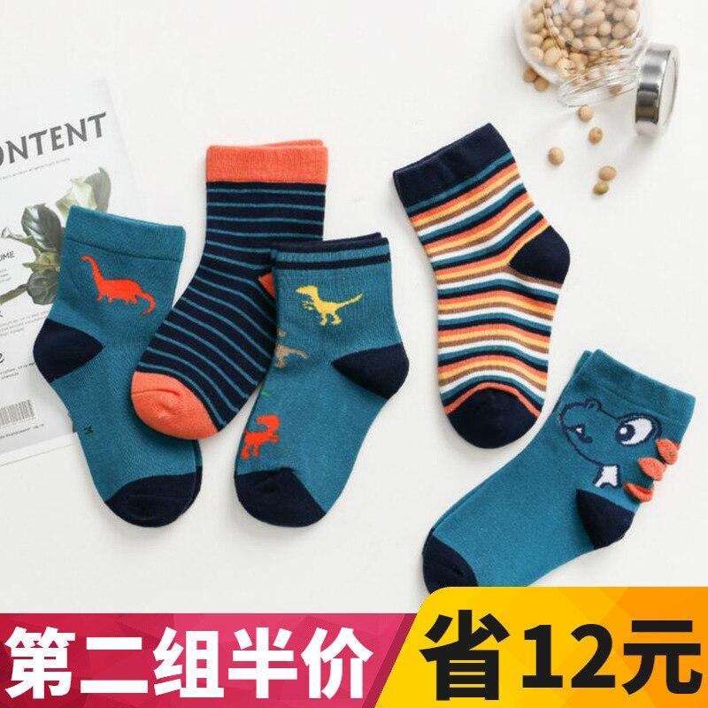 [5-pair Pack] Girls BOY'S Baby CHILDREN'S Socks Summer Spring And Summer Thin Cotton Boat Socks Summer Summer Socks Through