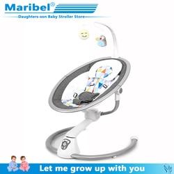 Mecedora de seguridad para bebé de 0 a 3, mecedora eléctrica para bebé, mecedora relajante, artefacto para el bebé para dormir para recién nacido, shipp gratis
