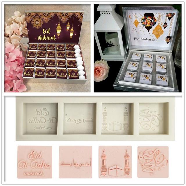 Mubarak Eid Silikon Schokolade Form Kuchen Form Fondant Werkzeuge Kuchen Werkzeuge Geschirr Backen Werkzeuge Cookie Cupcake Dekoration
