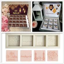 Mubarak Eid molde de silicona para pastel, utensilios para Tartas, utensilios de cocina, herramientas para hornear galletitas, decoración de magdalenas
