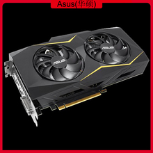 ASUS GTX1660-O6G-SI grafikkarte NVIDIA®GeForce GTX 1660 192bit 6GB GDDR5 Video Karte