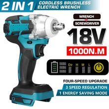 Модернизированный бесщеточный Электрический ударный гайковерт с 4 скоростями, Аккумуляторный гайковерт 1/2 дюйма, электроинструменты для ...