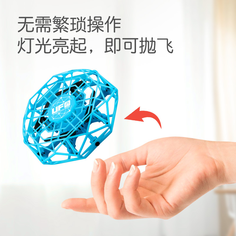 Hot Selling Gesture Sensing Four-axis UFO Mini Aircraft Novelty Children Unmanned Aerial Vehicle Toy Gift