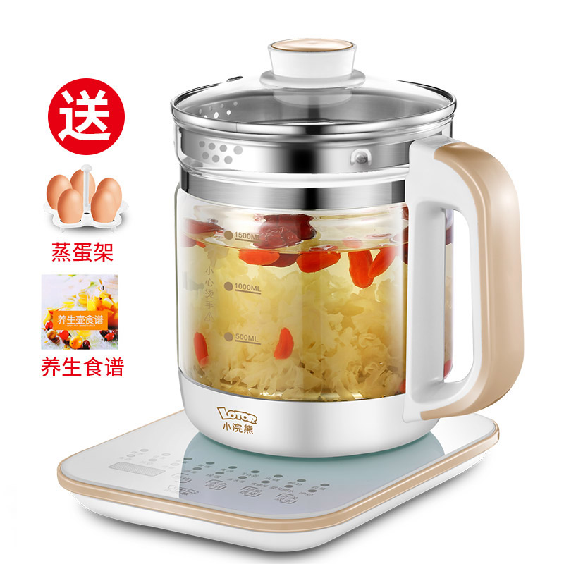Kettle Health Pot Office Multifunctional Automatic Thickening Glass Home Health Pot Bouilloire Electrique  Electric Tea Maker 2