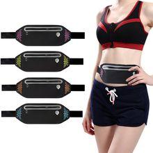 цена на Unisex Lycra Sport Waist Belt Bum Phone Pouch Fanny Pack Camping Running Hiking Bag