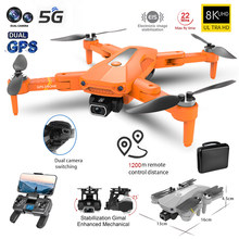 idg K80 PRO GPS Drone 5G 8K Dual HD Camera Professional Aerial Photography Brushless Motor Foldable Quadcopter RC Distance1200M