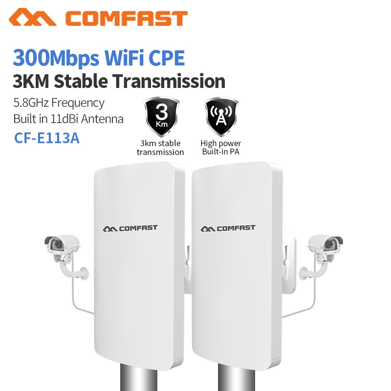 2pcs/set 300Mbps 5.8Ghz Outdoor  Point With 11dBi WI-FI   Wifi Wireless  WI FI CPE