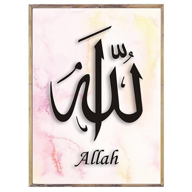 Contoh Kaligrafi Arab