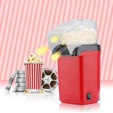 1200 Вт Мини бытовой здоровый горячий воздух без масла попкорн машина кукурузный Поппер для домашней кухни