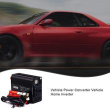 300 Вт Dc12V к ac220в/110 в автомобильный преобразователь мощности автомобильный домашний инвертор