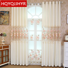 4 luxo europeu elegante bordado cortinas para sala de estar alta qualidade clássico francês janela para o quarto g001