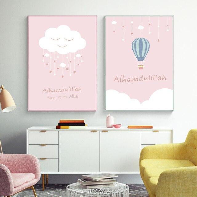 Islamitische Wall Art Print Hot Air Ballon Nursery Poster Cloud Cartoon Canvas Schilderij Arabische Kalligrafie Roze Foto Voor Kinderkamer