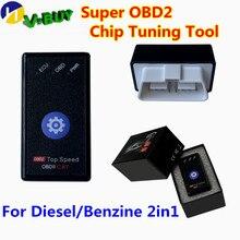 Супер OBD2 Nitro OBD2 EcoOBD2 чип-тюнинговая коробка ECU штекер OBD nitrood2 Eco OBD2 для автомобилей 15% экономия топлива большая мощность дропшиппинг