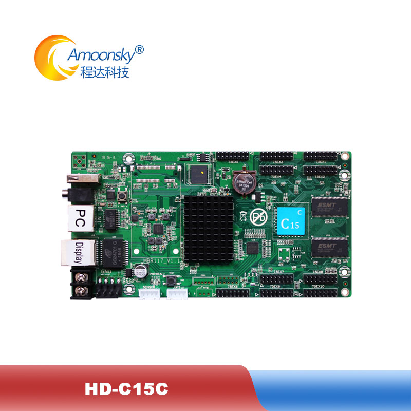 HD-C15C Replaces HD-C10C Led Screen Controller With 10 Of HUB75E Led Control Card   Control Led Video Display