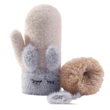 Милые зимние перчатки для женщин, модные теплые Мультяшные заячьи уши, утепленные варежки, перчатки для катания на лыжах, ветрозащитные перчатки, Guantes Mujer
