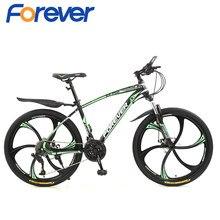 Para sempre YJ-07b 26 Polegada roda adulto mountain bike 30 velocidade de estrada bicicleta homem corrida passeio aço carbono quadro esportes ciclismo mtb
