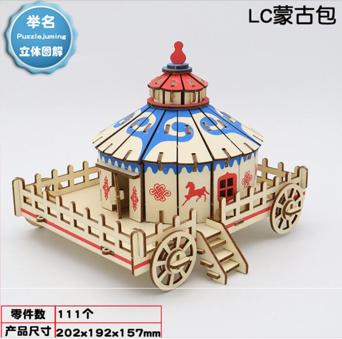 Wooden 3D Building Model Toy Puzzle Woodcraft Construction Kit Chinese Ancient Build Mongolian Yurt House Home Tent Car Gift 1pc