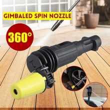 หมุน Dirt Shock หัวฉีด Turbo Turbo 360 ° Gimbaled Spin Nozzle เครื่องซักผ้าหัวฉีดสเปรย์เคล็ดลับ Fit สำหรับ Karcher Trigger ปืน