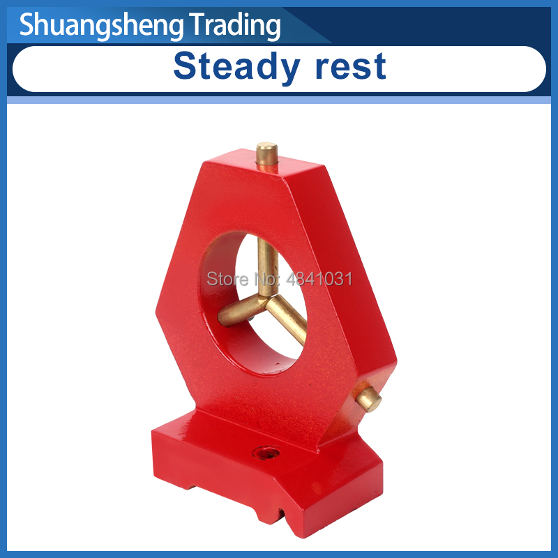 Fixed Steady Lathe Centre Frame Steady Rest SIEG S/N:10152 C0 Steady Rest Centre Rest