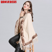 2019 New Style Women Loose Capes Winter Faux Fox Fur Shawl Knitted Triangle Tassel Sweater Plus Size Fur O Neck Pullover Coat