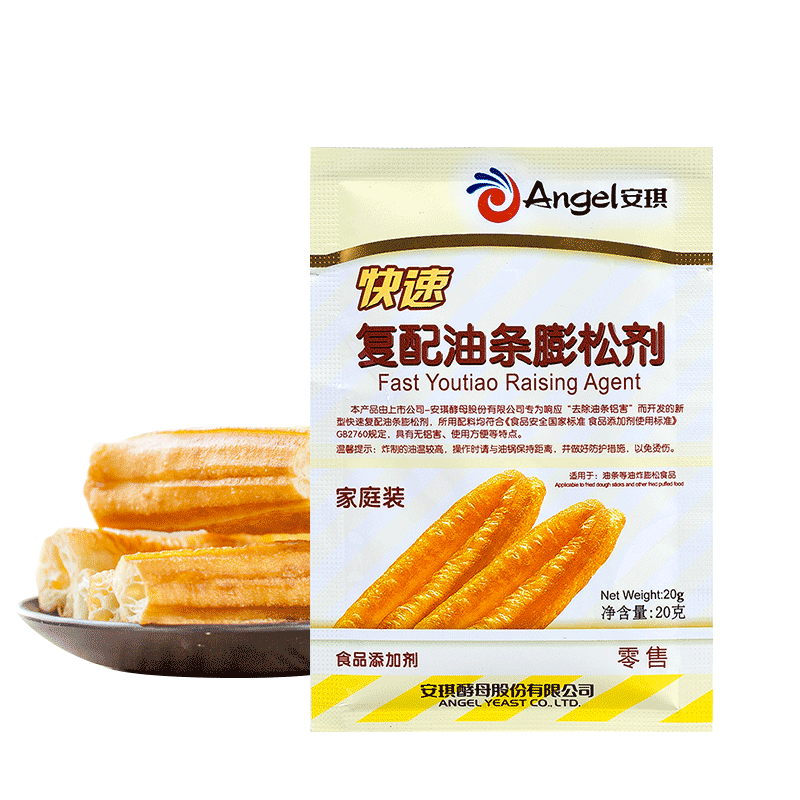 Yeast rapid compounding fritters no aluminum fluffy baking powder