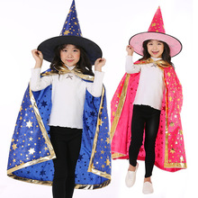 Hat Cloak Cosplay Costume Wizard Witch Halloween Kids Children Set Cap Star Christmas-Party