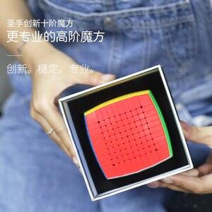 Image 5 - Neueste Magie Puzzle 10x10 Shengshou 10x10x10 Cubing Geschwindigkeit Stickerless 85mm professional Cubo Magico hohe Spielzeug für Kinder