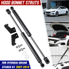 2X Front Engine Cover Bonnet Hood Shock Lift Struts Bar Support Arm Gas Hydraulic For Hyundai Grand Starex H1 2007 2018 2019