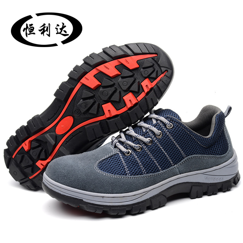 Summer Breathable Deodorizing Steel Head Smashing Anti Puncture Safety Shoes Lightweight Safety Shoes