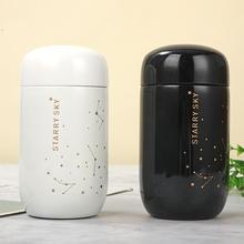 Keelorn Flasche Starry Sky Mini Kleine Kapazität Dicht Kaffee Becher 304 Edelstahl Vakuum Glaskolben 200ML Thermo Flasche