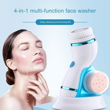 Multi-Function Electric Wash Face Facial Wash Brush Cleansing Brush Face Cleansing Instrument Pore Cleaner ultrasonic face wash electric wash artifact cleansing instrument wash pores cleaner multi function wash brush