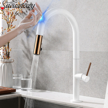 White Black Touch Kitchen Faucet Pull Out Sensor Touch Kitchen Faucet Crane Double Water  Mixer Hot And Cold WaterDeck installat