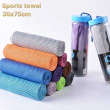 Цветная унисекс Одежда для спортзала клуба йоги спорта холодной мочалки для бега футбола баскетбола охлаждающее пляжное полотенце для влю...