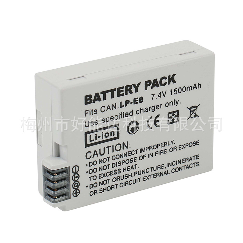 Applicable Canon LP-E8/LPE8 Battery SLR Camera EOS 550D 600D 650D <font><b>700D</b></font> X4 X5 image