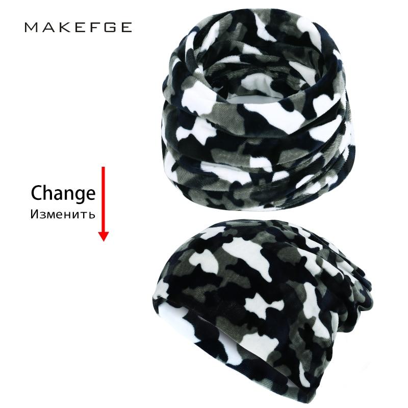 Hat Scarf Velvet Leopard Striped Autumn Winter Fashion Warm And Bib Variety Multi-Function